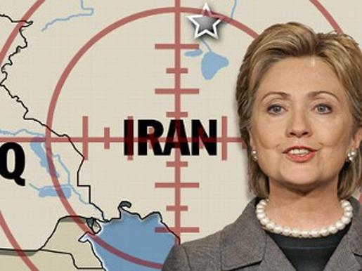 338-0719134545-clinton-iran