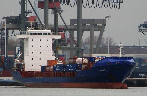 Two ships collided in a busy North Sea shipping lane off the coast of Rotterdam