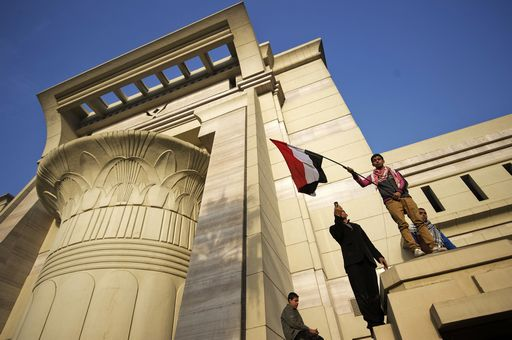 EGYPT-POLITICS-CONSTITUTION-COURT