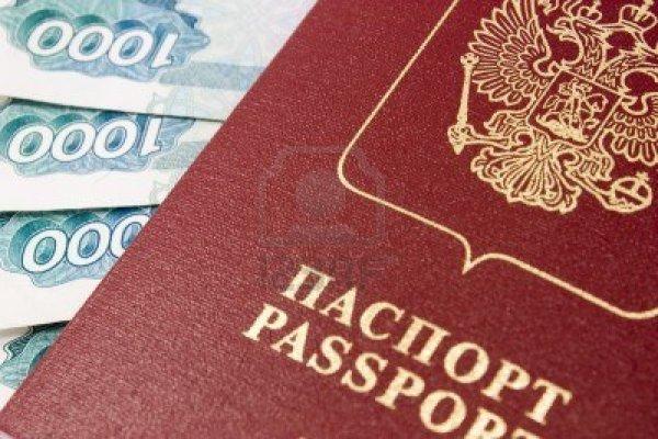 5376755-passaporto-russo-sul-denaro