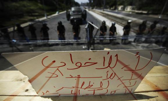 brotherhood-protest-egypt