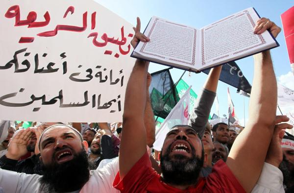 Islamists protest in Cairo