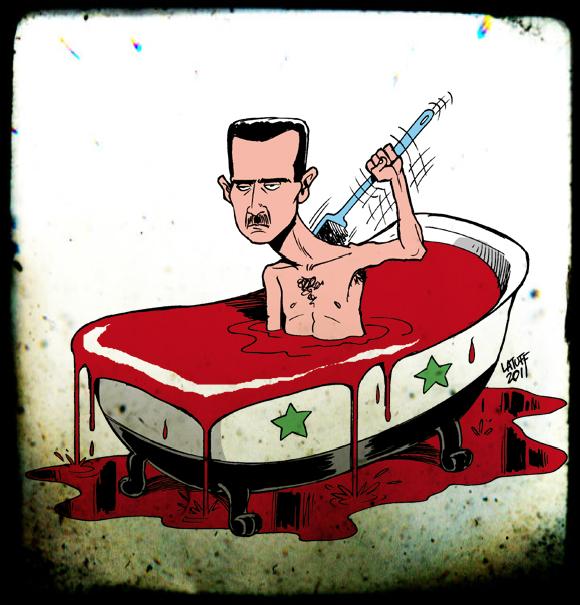 copertinaSyria-giudaedizioni1