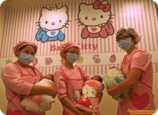 kitty_hospital_002