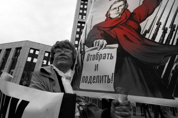 l43-russia-mosca-protesta-120915185058_big