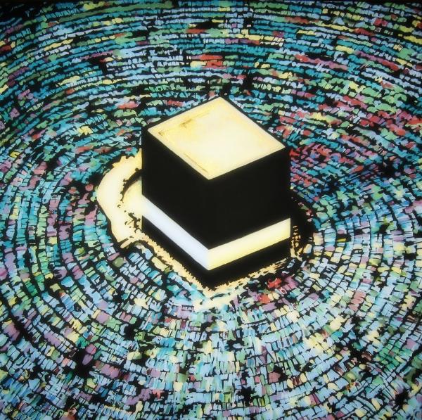 padova islam