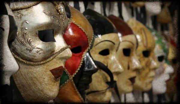negozi-di-maschere