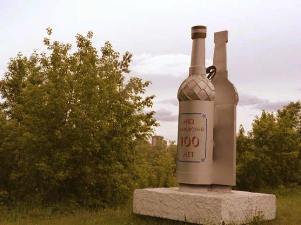monumento vodka