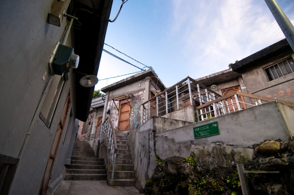 taipei- quartiere-artisti