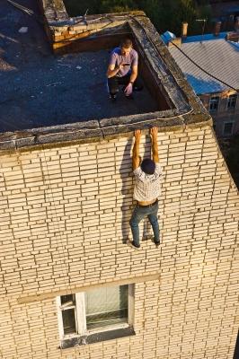 ucraina-altezza-vertigini-tuttacronaca-skywalker