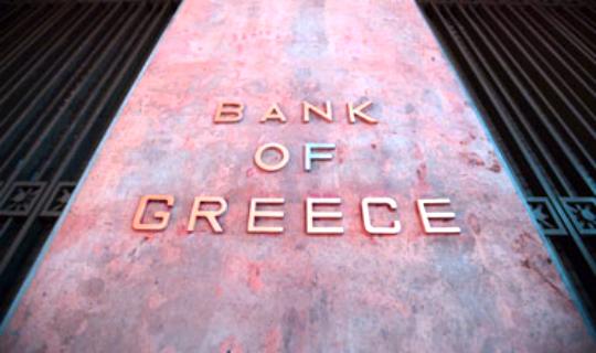 banca-cipriota-grecia-tuttacronaca