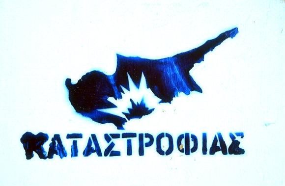 cipro-ue-tuttacronaca