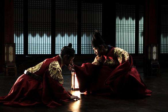 masquerade- Choo Chang Min