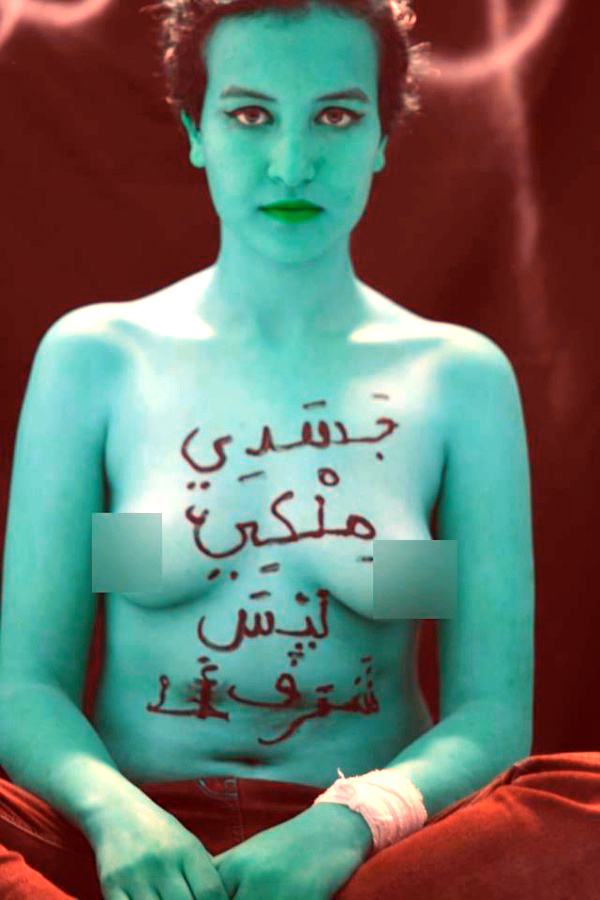 tuttacronaca_femen_amina_tunisia