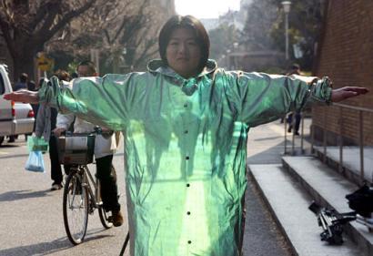mantello invisibilità-tuttacronaca.jpg