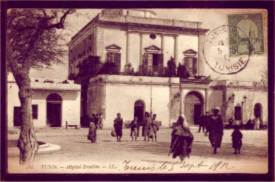 Jewish_Hospital_in_Tunisia-ospedale-ebraico-claudia-cardinale-tuttacronaca