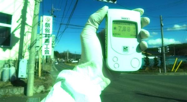 radiation-fukushima-perdita-acqua-radiattiva-tuttacronaca