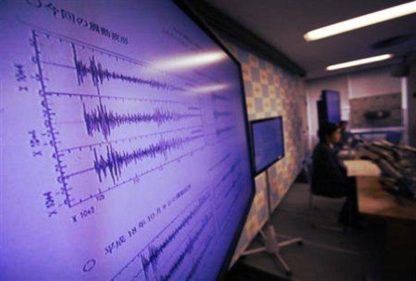 terremoto giappone - tuttacronaca