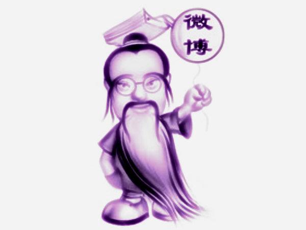 confucio-twitter
