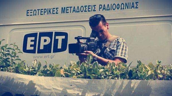 ert-grecia-tv