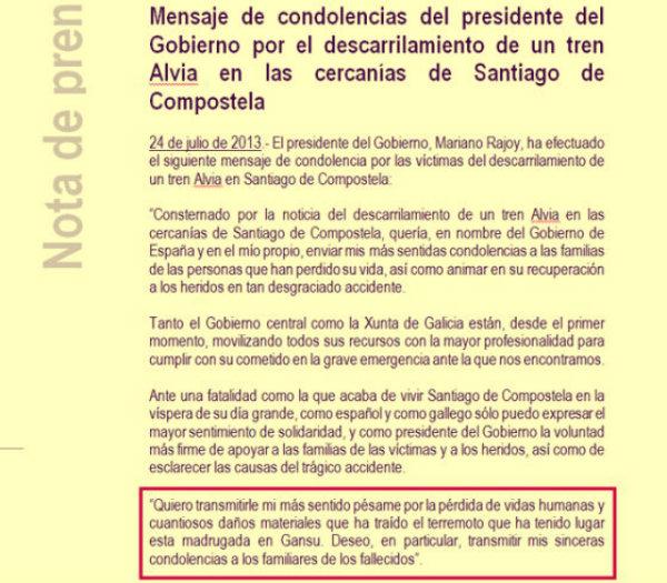 1374706645_500413_1374709176_noticia_grande