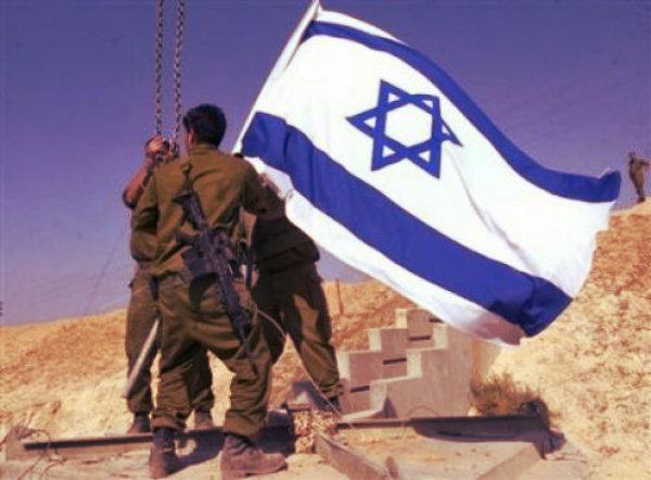 bandiera_israele-tuttacronaca-viagra