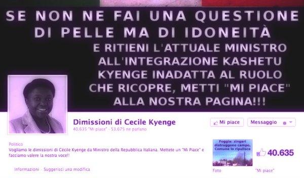 cecile-kyenge-dimissioni-tuttacronaca