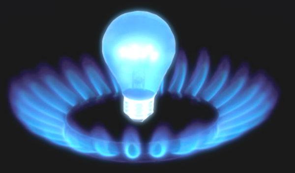gas_luce-camera - dei deputati-tuttacronaca