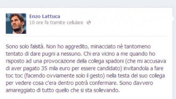 Maria-Edera-Spadoni-aggredita-Enzo-Lattuca-tuttacronaca-risposta