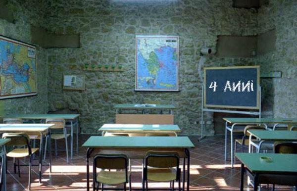scuola-4anni-tuttacronaca