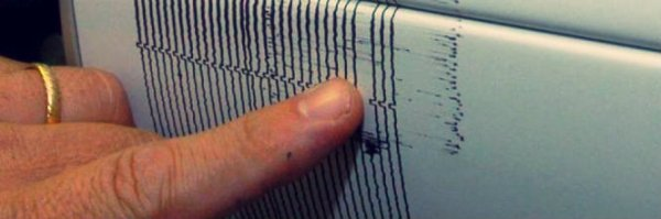 sismografo-mar-tirreno-tuttacronaca