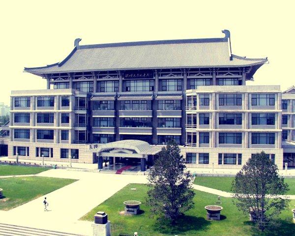 università di pechino-tuttacronaca