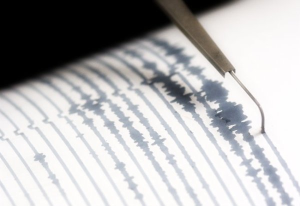 terremoto-terradelfuoco-tuttacronaca