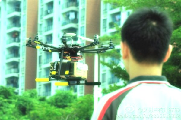 amazon-drone-tuttacronaca
