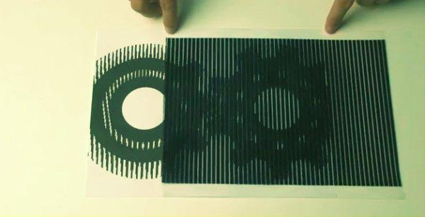 bruss-pup-illusione-ottica-tuttacronaca