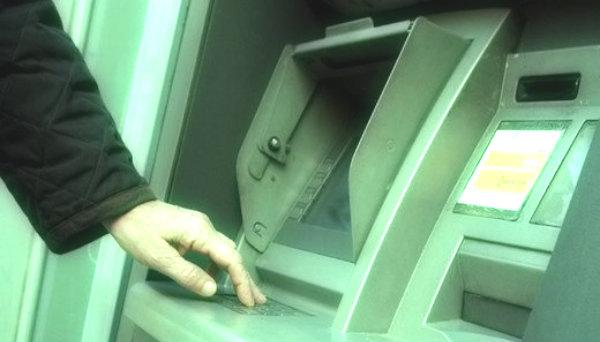 furto-bancomat-tuttacronaca