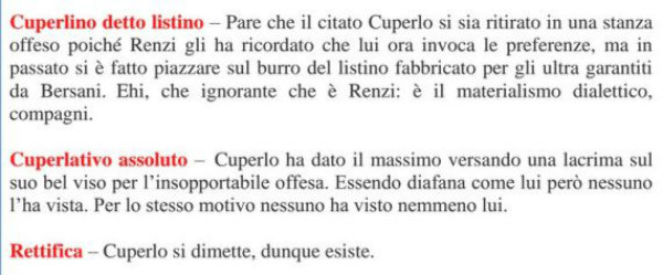 o-CUPERLO-570