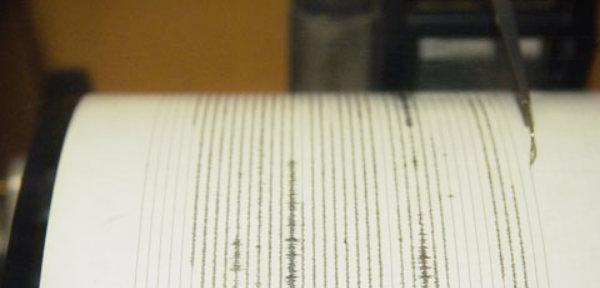 sciame-sismico-tuttacronaca