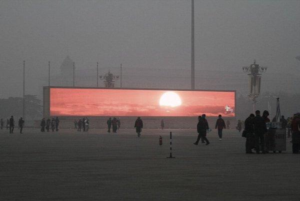 smog-pechino-tuttacronaca