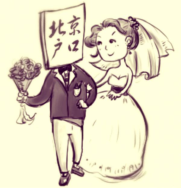 tuttacronaca-figlia-sposa-padre